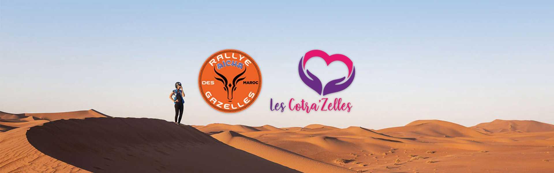 Cardy partenaire des Cotra'Zelles au Rallye Aicha des Gazelles